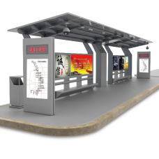 Huati Smart Bus Station (Call for Pricing)